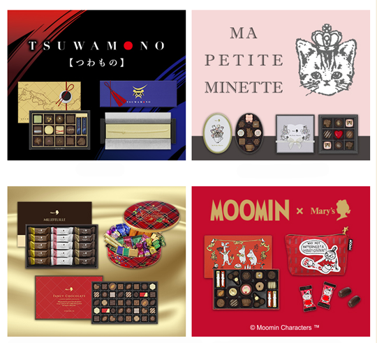 Chocolats de la Saint Valentin © Mary Chocolate Co., メリーチョコレートカムパニー